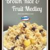 Brown Rice & Fruit Medley